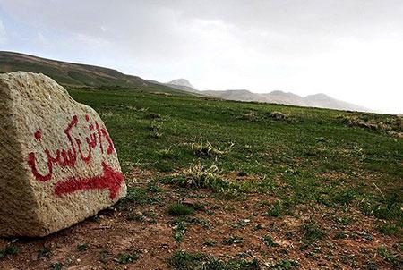 معبد داش کَسن زنجان+تصاویر