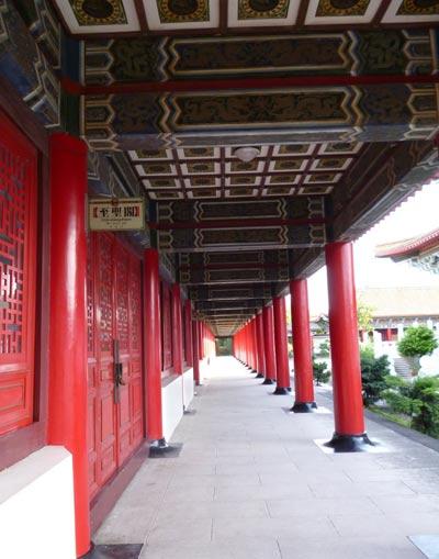 معبد کنفوسیوس در کائوسیونگ،تایوان +تصاویر