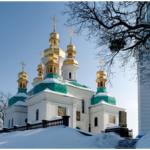 شهر کیف پایتخت اوکراین یک مرکز فرهنگی و تجاری بسیارزیبا + تصاویر