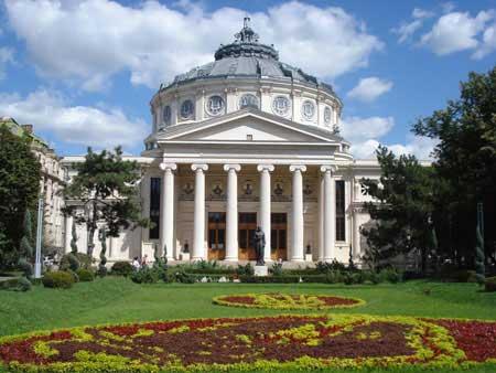 شهر بخارست