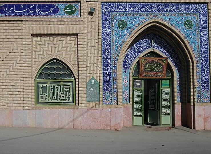 جاذبه های گردشگری شاهرود ومکانهای مذهبی آن +تصاویر