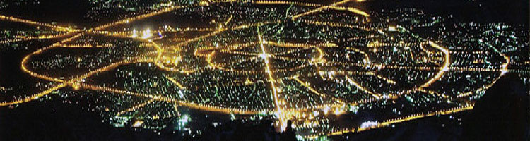 راهنمای سفر همدان