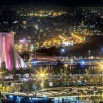 راهنمای سفر به شهر تهران و دیدنی های جذاب آن + تصاویر