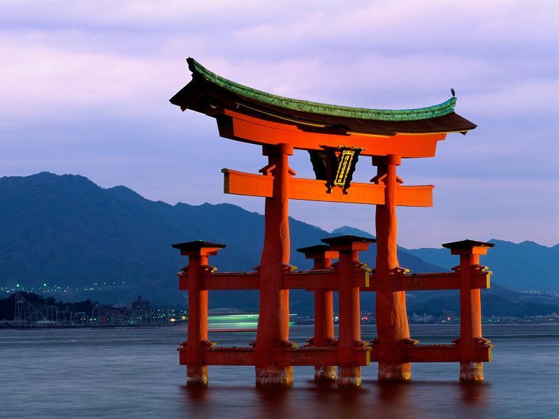 هیروشیما ژاپن