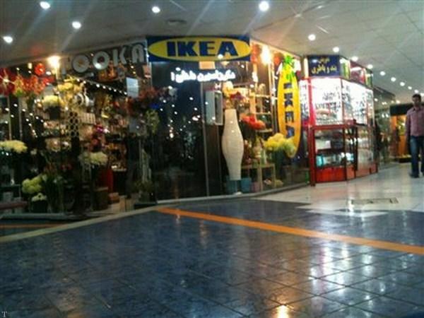 مراکز خرید جزیره قشم
