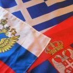 روادید صربستان برای گردشگران ایران و هند لغو شد
