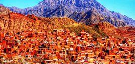 جالب ترین و عجیب ترین روستاهای ایران که باید ببینید