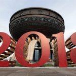 راهنمای فرودگاه ها در جام جهانی روسیه ۲۰۱۸