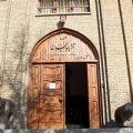 موزه آذربایجان ، دومین موزه باستان شناسی ایران