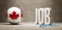 نکاتی مهم در رابطه با استخدام در کانادا