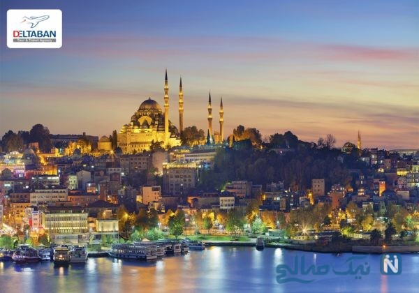 تور ترکیه ارزان