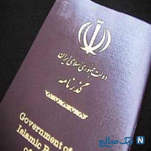 عکس پاسپورت افغان