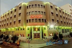 سفری رویایی در بهترین هتل های شیراز(۲)+تصاویر