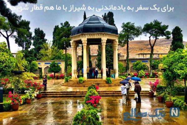 برای یک سفر به یادماندنی به شیراز با ما هم قطار شوید