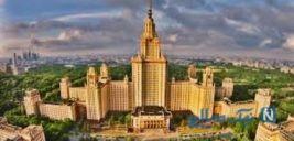بهترین هتل های مسکو برای رزرو در تور نوروز ۹۹