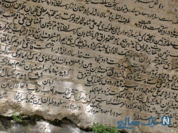 سنگ نوشته های مشروطیت