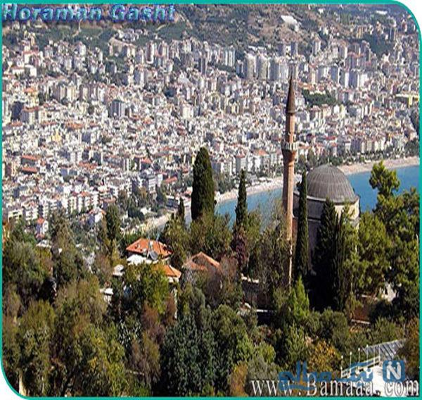 جاهای دیدنی آلانیا ترکیه