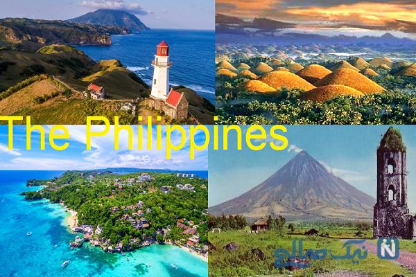 مناطق دیدنی فیلیپین ؛ بهشت پنهان آسیا