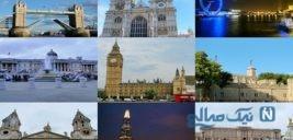 جاذبه های گردشگری انگلیس را بشناسید