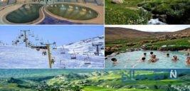 جاهای دیدنی سرعین اردبیل ؛ شهر چشمه های جوشان