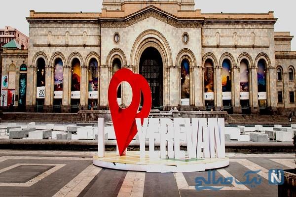 جاذبه های گردشگری ایروان ؛ پایتخت ارمنستان