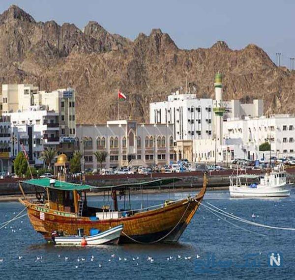 شهر مسقط (Muscat) از جاذبه های گردشگری عمان