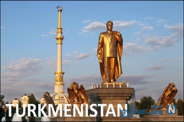 جاذبه های توریستی عشق آباد؛پایتخت ترکمنستان