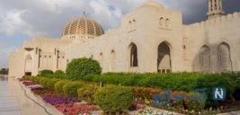 اماکن گردشگری عمان