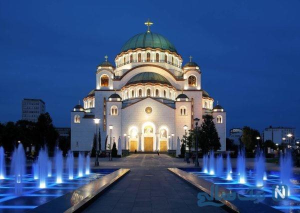 جاذبه های توریستی صربستان