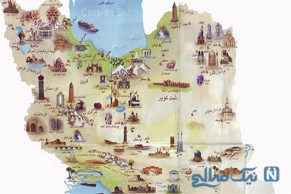 مهم ترین مکان های دیدنی ایران