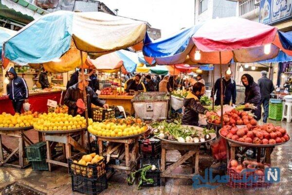 بازار