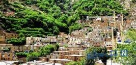 مناطق گردشگری پاوه در کرمانشاه