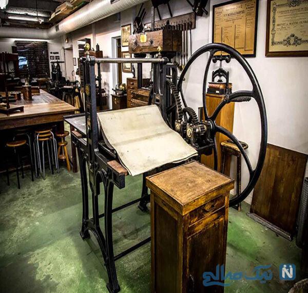موزه چاپ