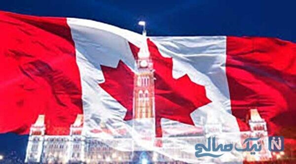 سازمان وکالتی مهاجرتی زرین کانادا