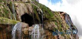 آشنایی با جاهای دیدنی آبشار کمردوغ کهگیلویه و بویر احمد