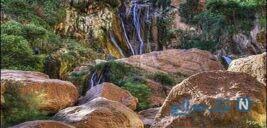 جاهای دیدنی آبشار وارک آبشاری دیدنی در لرستان