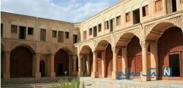 مناطق دیدنی آباده فارس