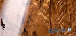 از جاهای دیدنی غار پراو کرمانشاه دیدن فرمایید