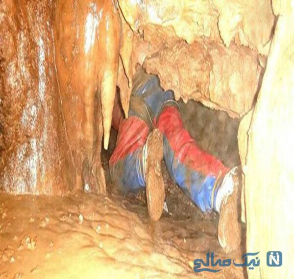 غار مخوف