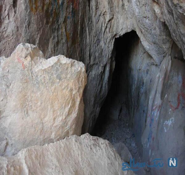 غار عجیب