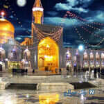 بهترین هتل در مشهد نزدیک حرم امام رضا کدام هتل است؟