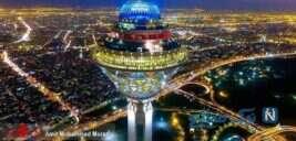 جاذبه های برج میلاد بزرگترین برج کشور