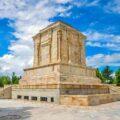 جاذبه آرامگاه فردوسی در توس مشهد