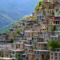 جاذبه گردشگری اورامان،روستای شگفت انگیز کردستان
