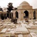 جذابیت های قبرستان تخت فولاد اصفهان