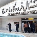 نگرانی خانوادههای سرنشینان هواپیمای سقوط کرده