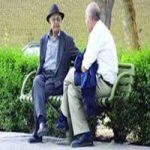 اعمال افزایش حقوق بازنشستگان تامین اجتماعی در اردیبهشت