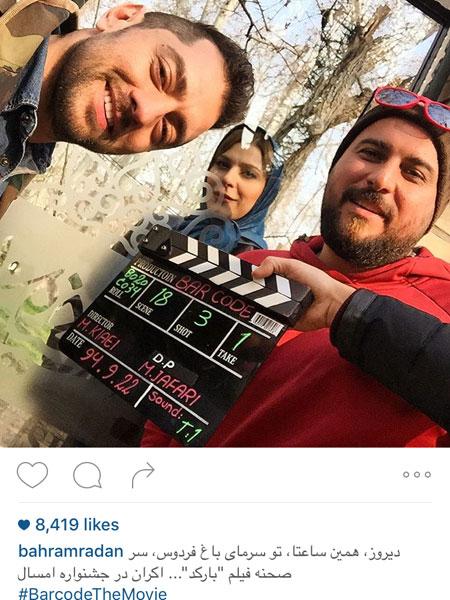 بهرام رادان و محسن کیایی بر سر فیلم جدیدشان+تصاویر