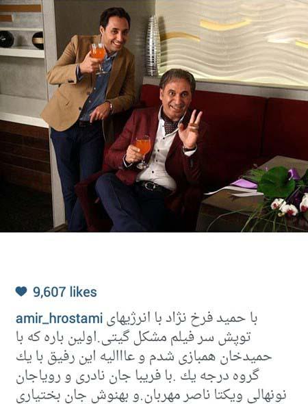 حمید فرخ نژاد بازیگر توانمند سینمای ایران+تصاویر