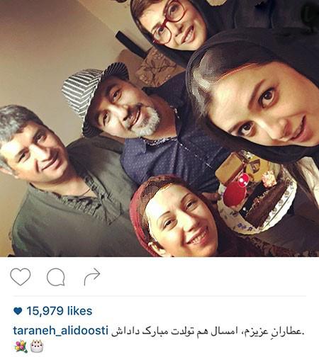 ترانه علیدوستی در آخرین سکانس شهرزاد و تبریک به رضا عطاران!+تصاویر